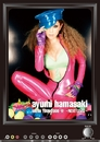 ayumi hamasaki ARENA TOUR 2009 A ~NEXT LEVEL~/浜崎あゆみ