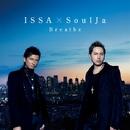 Breathe/ISSA × SoulJa