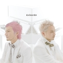 4 chords/ISSA × SoulJa