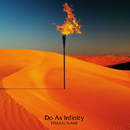 ETERNAL FLAME/Do As Infinity
