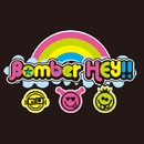 愛は備長炭パートII/Bomber HEY!!
