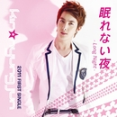 眠れない夜 -Long Night-/KIM HYUNG JUN