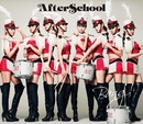 Bang!/AFTERSCHOOL