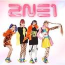 GO AWAY/2NE1