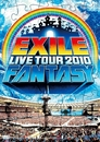 EXILE LIVE TOUR 2010 FANTASY/EXILE