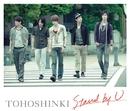 Stand by U/東方神起