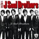J Soul Brothers/三代目 J Soul Brothers