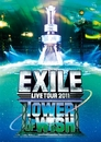 EXILE LIVE TOUR 2011 TOWER OF WISH ~願いの塔~/EXILE