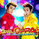 Oppa, Oppa/SUPER JUNIOR-D&E