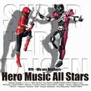 情熱 ~We are Brothers~/Hero Music All Stars Z