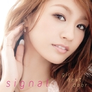 signal/girl next door