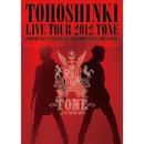東方神起 LIVE TOUR 2012 ~TONE~/東方神起