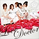 Love Doctor/√5
