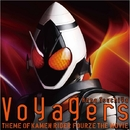 Voyagers/土屋アンナ