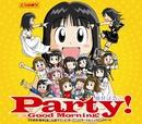 Party!/桃井はるこ