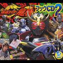 仮面ライダー龍騎ブックCD2/仮面ライダー