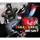 仮面ライダーカブト エンディング・テーマ FULL FORCE/RIDER CHIPS