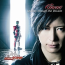 Journey through the Decade/GACKT
