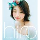 love you/hiro