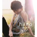 光の中で/hiro