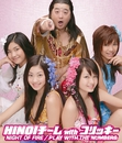 NIGHT OF FIRE / PLAY WITH THE NUMBERS/HINOIチーム