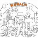 クマチ/KUMACHI