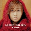 LOVE COOK/大塚 愛