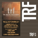 GOING 2 DANCE/trf
