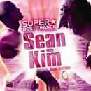 SUPER BEST TRANCE PRESENTS Sean & Kim One-nation/Sean & Kim