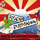 Marty Friedman produce ROCK FUJIYAMA BAND/ROCK FUJIYAMA BAND