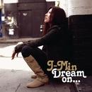 Dream on.../ジェイミン