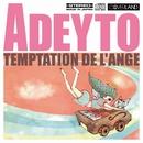 ADEYTO-天使の誘惑-/COVERLAND