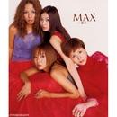 一緒に・・・/MAX