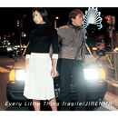 fragile / JIRENMA/EVERY LITTLE THING