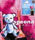 スピーナ/speena