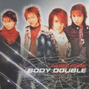 Body Double/FAIRY FORE
