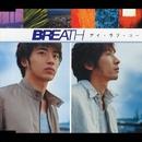 アイ・ラブ・ユー/BREATH