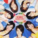 恋の運動会/Number One/PARADISE GO!!GO!!