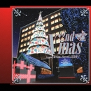 2nd X'mas featuring dream+SweetS+嘉陽愛子/dream,SweetS,嘉陽愛子