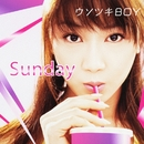ウソツキBOY/Sunday