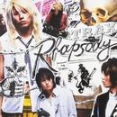 Rhapsody/TRAX