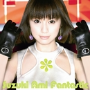 Fantastic/鈴木亜美