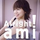 Alright !/鈴木 あみ