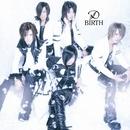 BIRTH/D