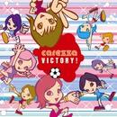 VICTORY!/carezza