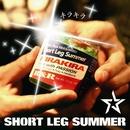 キラキラ/SHORT LEG SUMMER