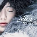 明日への讃歌/alan
