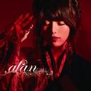 RED CLIFF ~心・戦~/alan
