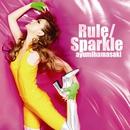 Rule / Sparkle/浜崎あゆみ
