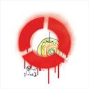 globe2 pop/rock/globe